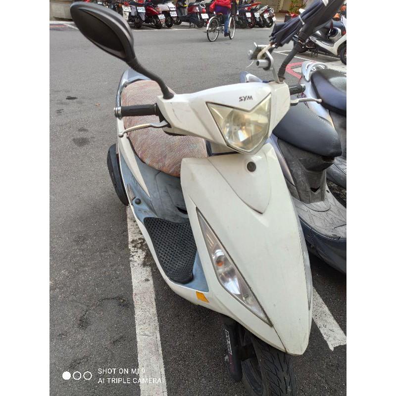 自售機車三陽GT150