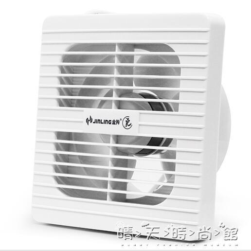 220V 排氣扇6寸圓孔 廚房衛生間方形玻璃櫥窗排風扇APC15-2-2 【關注領劵】