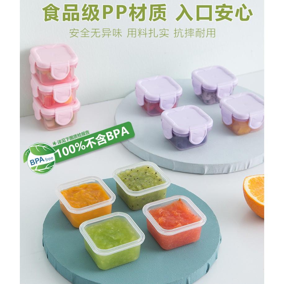 迷你保鮮盒  分裝盒 保鮮盒 密封盒 副食品 輔食 零食 醬料 果醬 食品 倉鼠 飼料 寵物