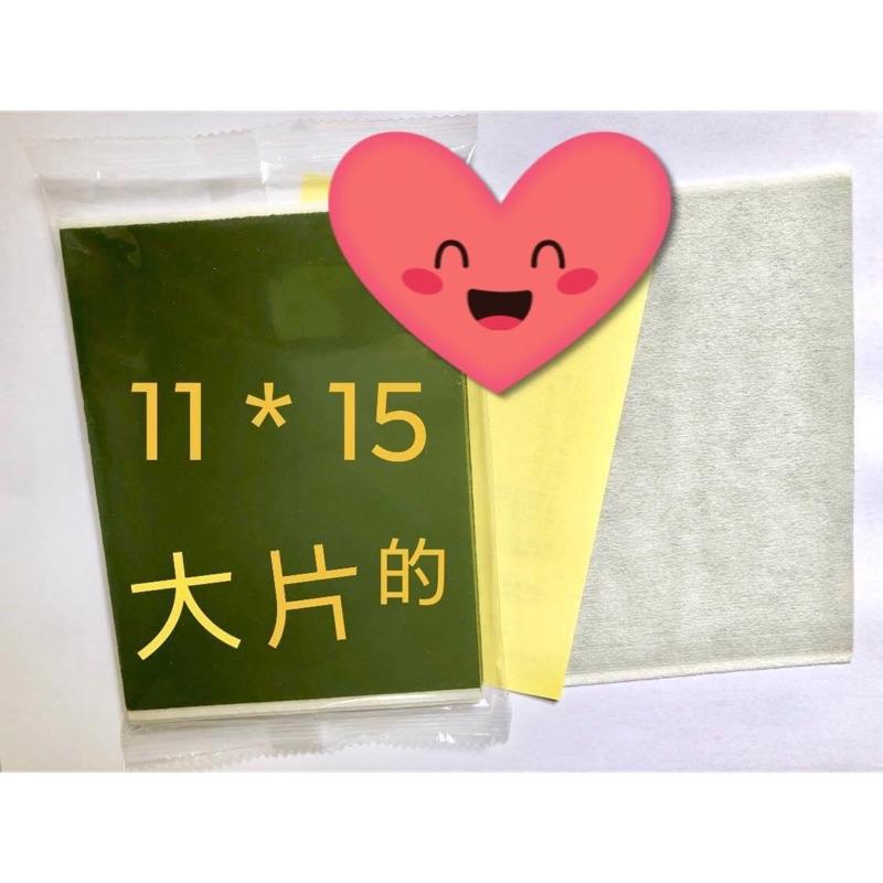 生春堂-綠色好用貼布《單包》10片 1包