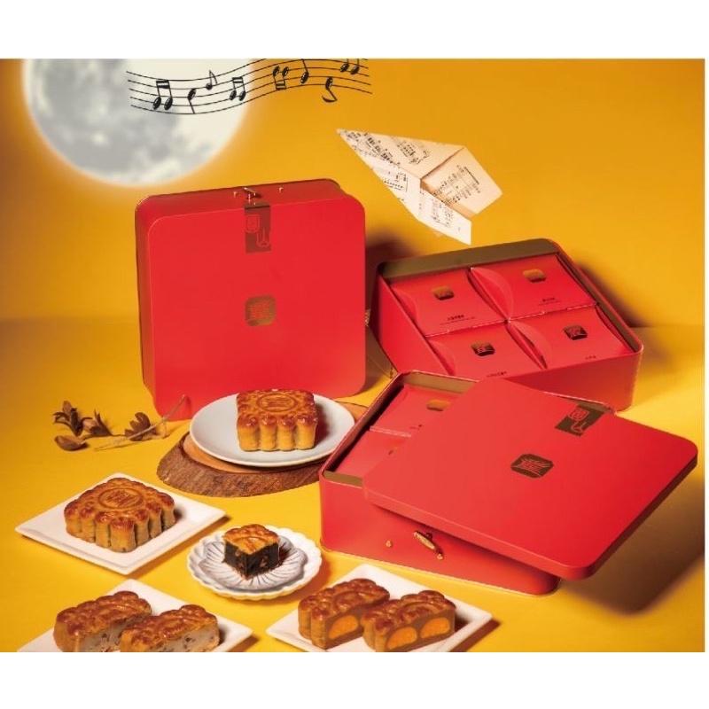 圓山大飯店 音樂盒 中秋月餅禮盒