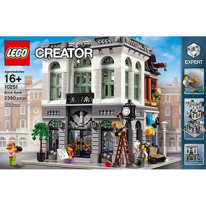 (全新未拆) lego LEGO 樂高 10251 轉角銀行 10232 10243 10264 10270 請看內文