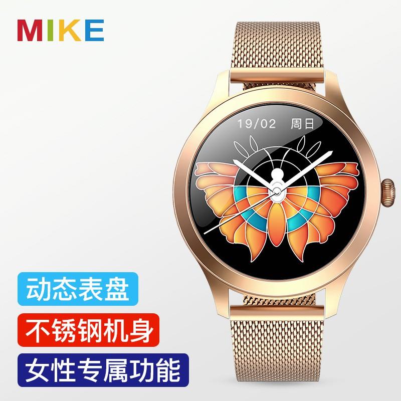 現貨💕智慧手錶 女款手錶 LINE提醒 女性周期提醒 智能手環 計步 心率 睡眠監測 運動手錶