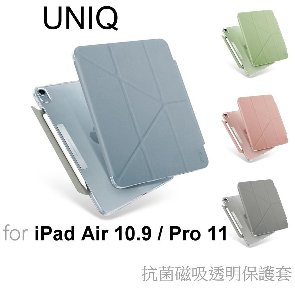 [發貨日請看商品描述]UNIQ Camden抗菌磁吸支架多功能極簡透明保護套iPad Air 4 10.9吋/Pro11