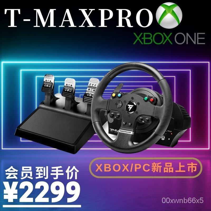 圖馬思特TMX PRO力遊戲方向盤賽車模擬器反饋方向盤支持XBOX ONE/PC地平線4歐洲卡車塵埃圖馬斯特