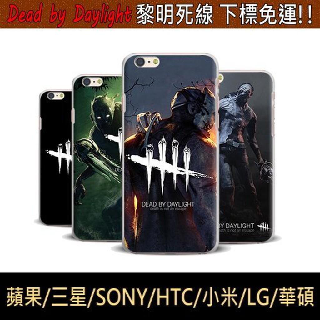 黎明死線 DBD 遊戲 手機殼 華碩 A70 A8 A9 J9 J7 S9 S10 S8 edge NOTE 三星 E9