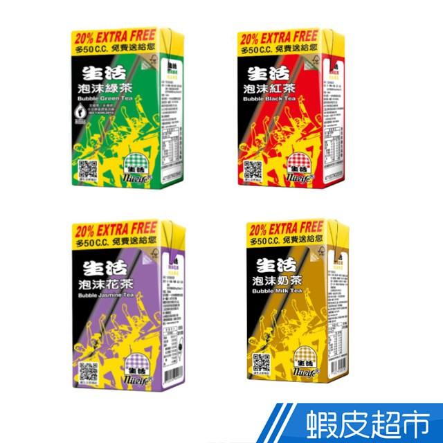 生活 泡沫 綠茶/紅茶/花茶(300mlx6入) 現貨 蝦皮直送