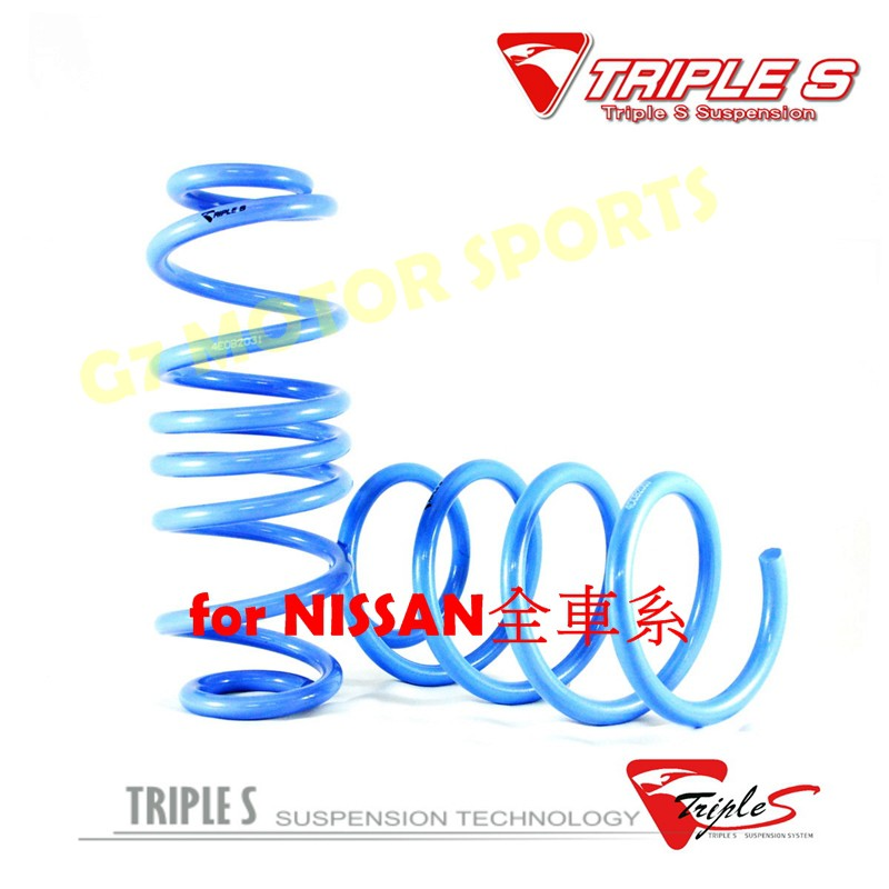 NISSAN March Tiida Teana Kicks 全車系 Triple S TS 短彈簧 - 詢問專區