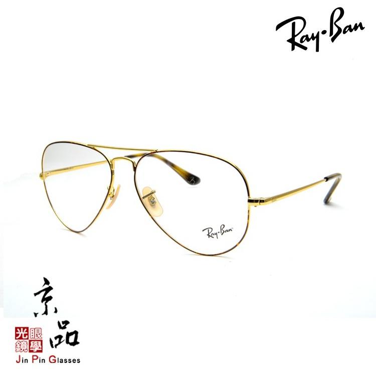 【RAYBAN】RB 6489 2945 玳瑁面金框 飛官版 雷朋光學鏡框 公司貨 JPG 京品眼鏡