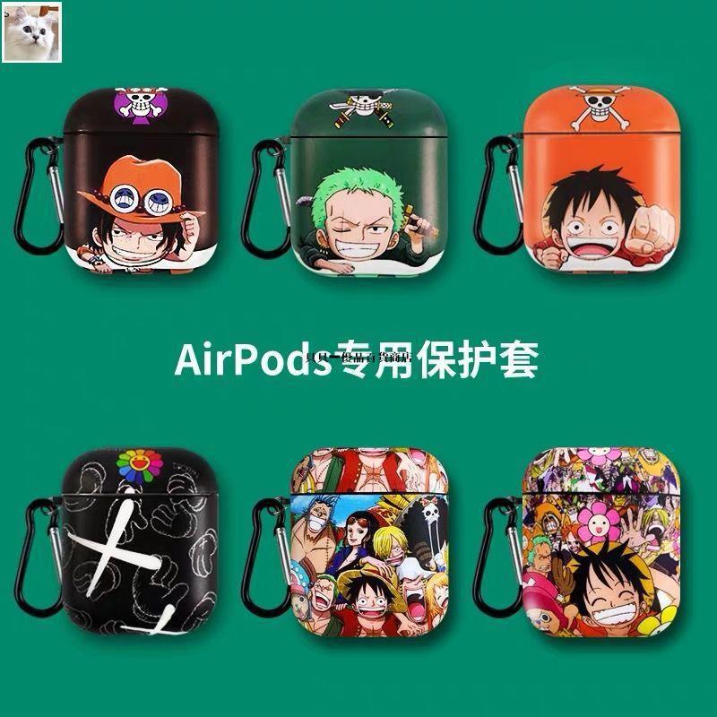 【台北 爆款】海賊王路飛airpods保護套airpods2保護殼蘋果無線藍牙耳機套索隆