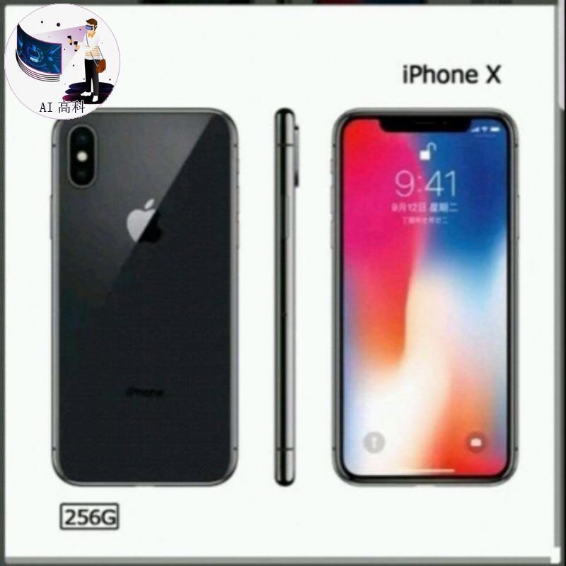 【高科優選】免運 全網正貨最優惠 iPhone X 256G 二手 女用機