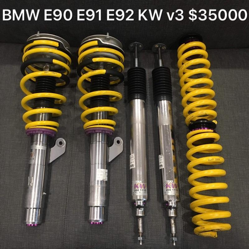 BMW E87 E90 E91 E92 KW V3 高低軟硬可調避震器