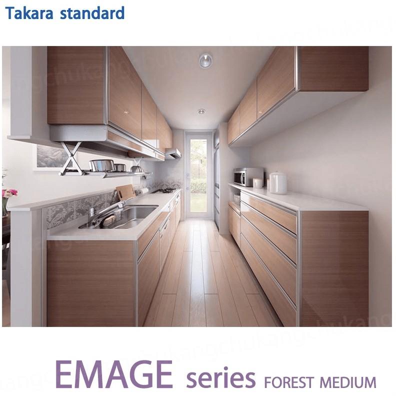 【康廚】日本原裝Takara Standard整體廚具設計費 FOREST-MEDIUM-EMAGE4