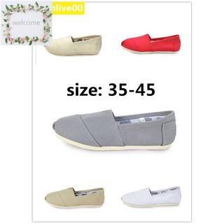男女便鞋 Toms Thomas 鞋子帆布鞋純色平底休閒情侶