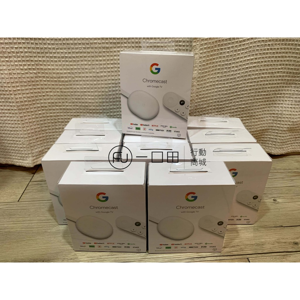 Google chromecast with google tv 4代 下單處