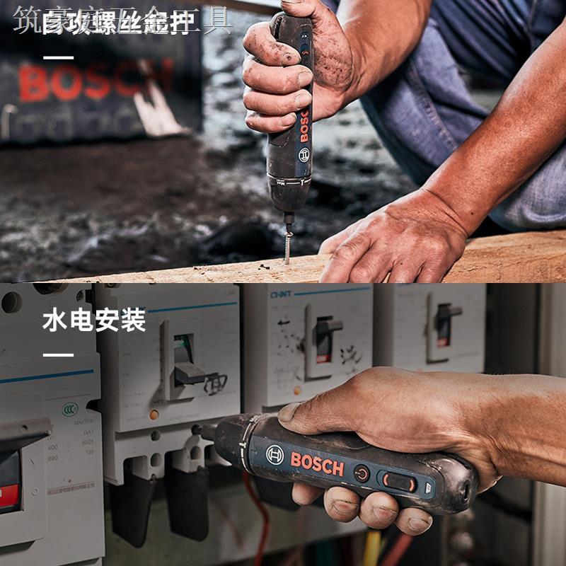 現貨熱銷✷✘✠博世電動螺絲刀迷你充電式起子機Bosch GO 2螺絲批3.6V電動工具