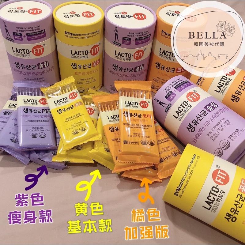 韓國LACTO-FIT鍾根堂益生菌 藤黃果纖體益生菌 黃色腸健康 橘色加強版 紫色瘦身 鐘根堂益生菌
