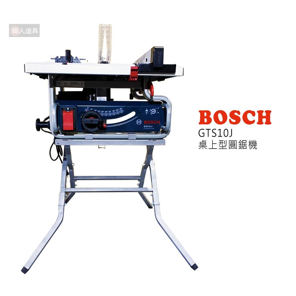 """BOSCH 博世 桌上型圓鋸機10"""" GTS10J 鋸片 固定式工作台 GTA600"""