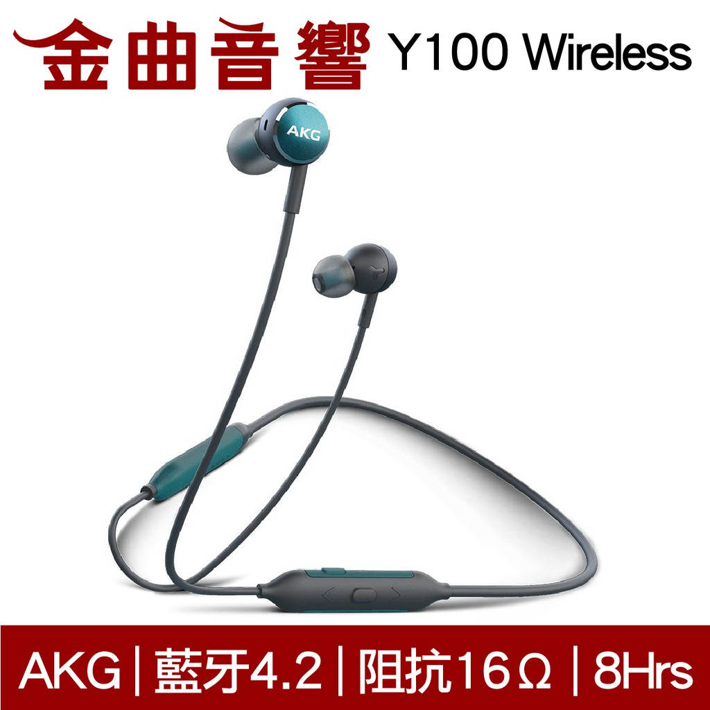 AKG Y100 Wireless 綠色 無線 藍牙 耳道式耳機   金曲音響