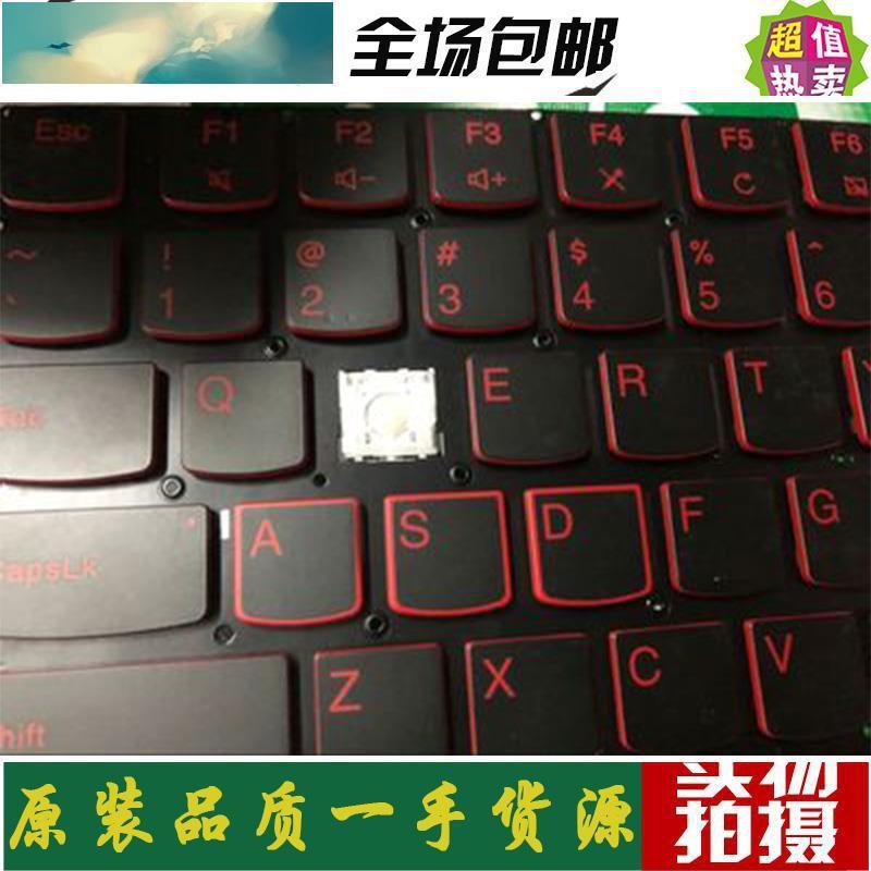 LUB精品❍✥▥聯想拯救者15 14 R720 Y7000 Y50 Y40 Y520筆記本鍵盤按鍵帽