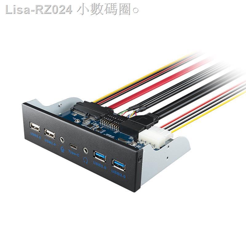 (現貨)☈USB3.0 電腦光驅 位前置面板Type-C正反插拔支持SATA硬盤機箱DIY