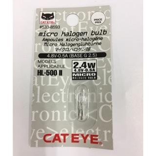 CATEYE micro halogen bulb 4, 8V-2, 4W ( HL-500 II 頭燈用) 桃園市