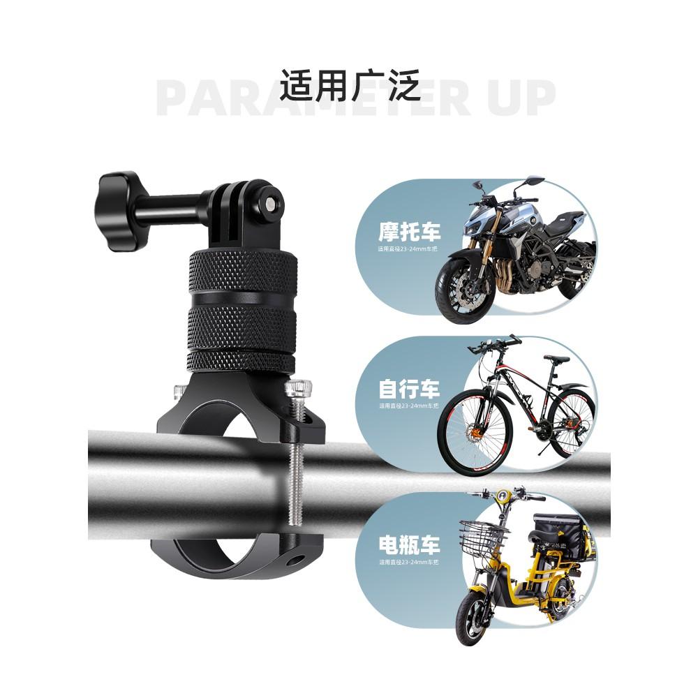 insta360oner摩托車支架gopro運動相機支架后視鏡支架車把支架拓展固定騎行拍攝360自行車電動車gopro