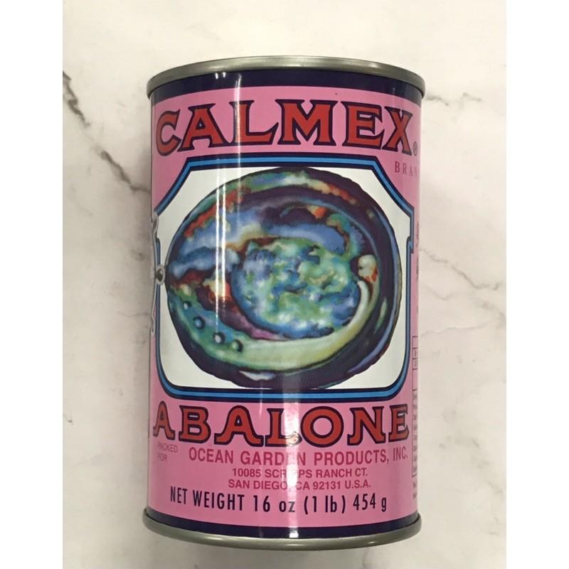 車輪牌鮑魚罐頭CALMEX ABALONE 墨西哥產 5顆 年貨 過年 送禮 禮物 海鮮 罐頭 鮑魚 頂級