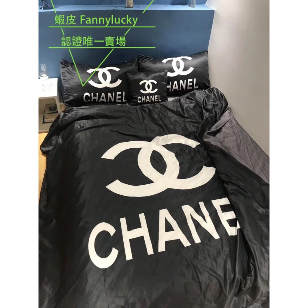 限量歐美奢華高端床包 香奈兒床包 古馳床包 凡賽斯床包 LV床包 Gucci 愛馬仕 Chanel 貢緞純棉床包床罩床組