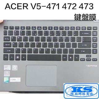Acer MS2360 V5-471 V5-472 V5-473G V7-481G 鍵盤膜 鍵盤保護膜  KS優品 嘉義縣