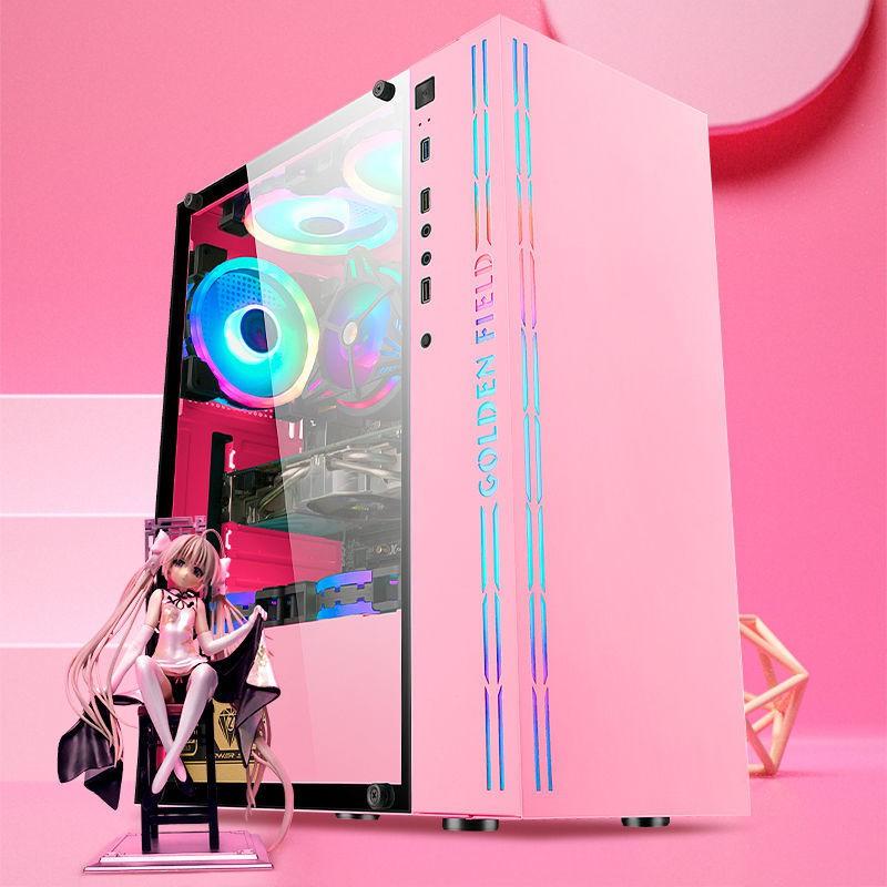 【限時7折】電腦機殼金河田冰魄藍電腦機箱臺式機鋼化玻璃diy水冷游戲粉色主機空箱atx