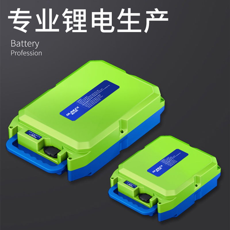 【車用電池】優動電動割草機充電式綠籬機24v48v專用鋰電池蓄電池采茶機草坪機