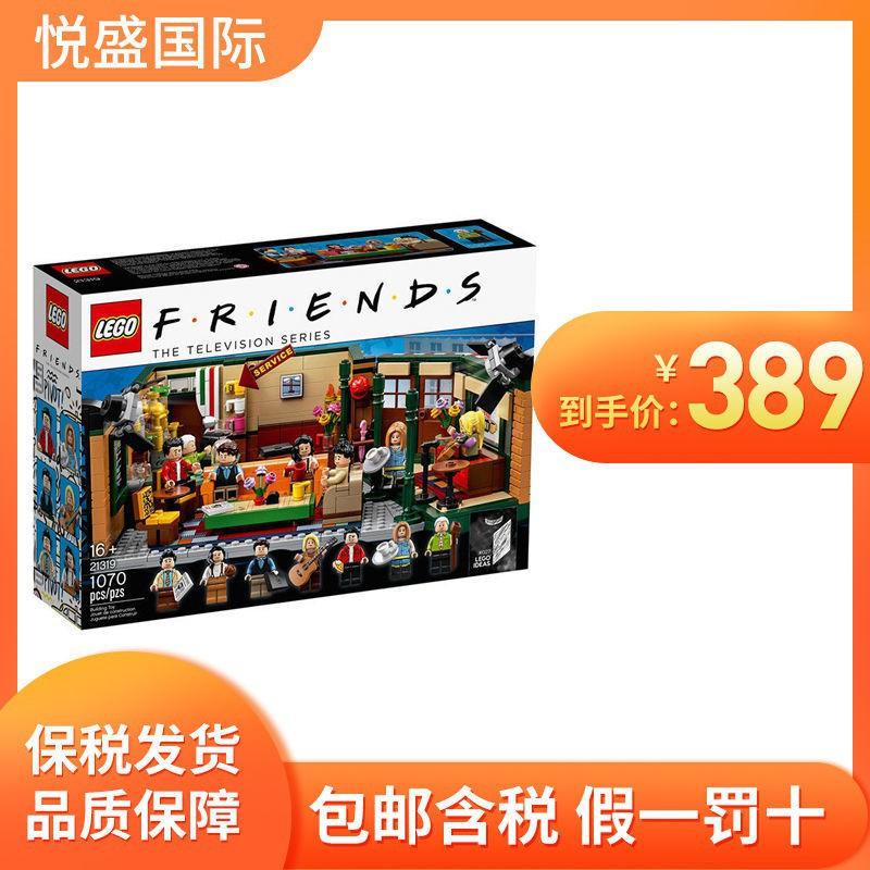 柚柚生活館 樂高/Lego 老友記 21319 中央公園咖啡館套裝