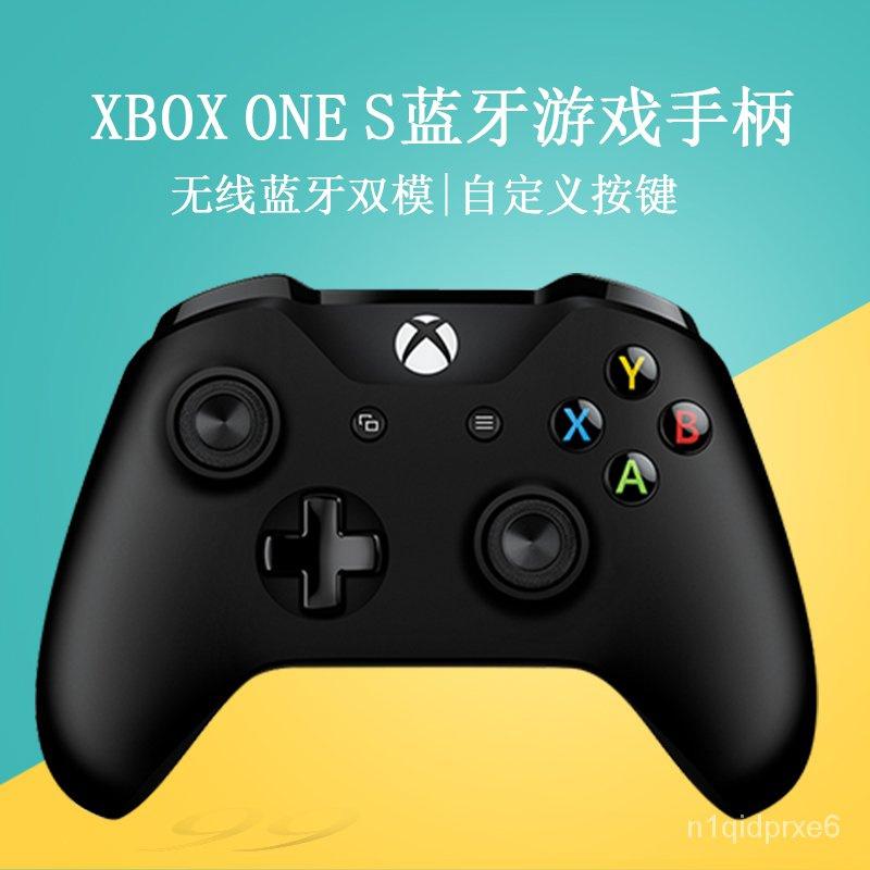 微軟Xbox Series S/X無線控制器精英手柄無線PC電腦遊戲手柄 OneS