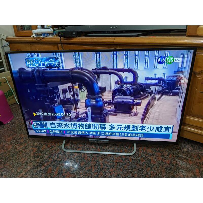 〔專業維修〕SONY索尼 42吋液晶電視KDL-42W650A紅燈閃爍數次待機紅燈無法開機