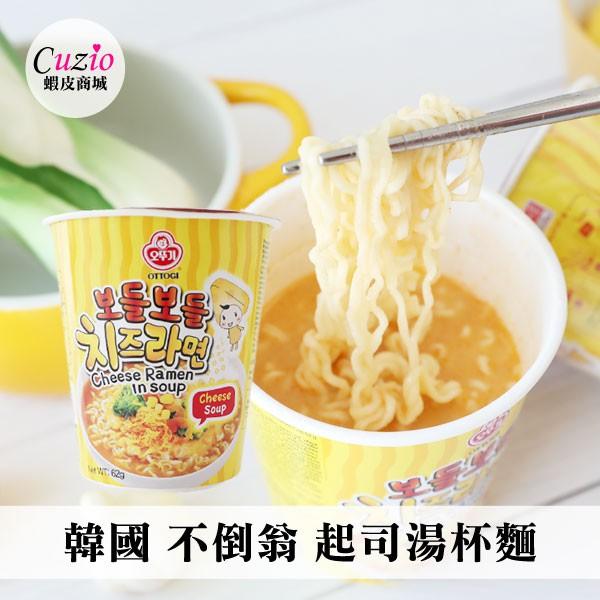 韓國 OTTOGI 不倒翁 起司湯杯麵 泡麵 (杯裝) 62g
