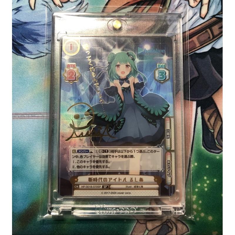 《JIA》Rebirth Hololive HP/001B-070SP 簽卡 潤羽露西婭 初號機