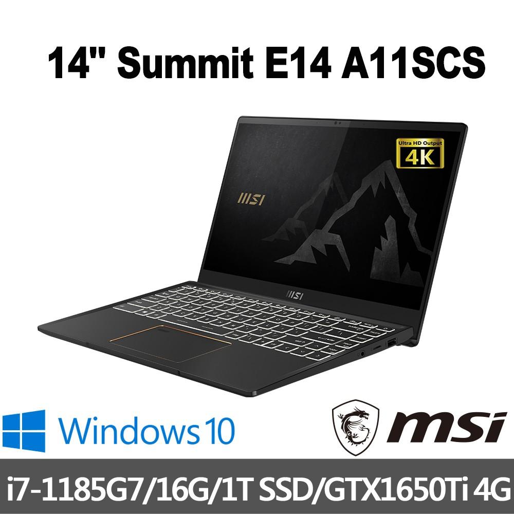 msi微星 Summit E14 A11SCS-031TW 14吋UHD商務筆電i7-1185G7/16G/1T