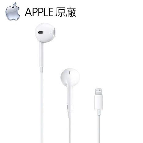 🍎全新原廠➭ Apple Lightning 8 pin雙耳線控原廠耳機-白