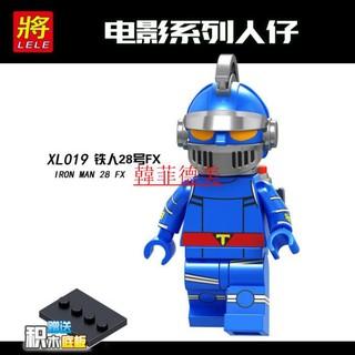 【滿500發貨】【台灣直發】積木 XL019 鐵人28號FX 人偶 超級英雄 相容樂高LEGO 臺南市