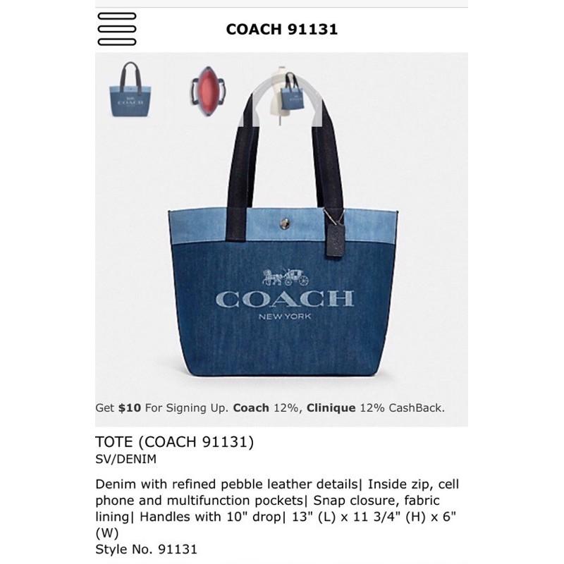 Coach 牛仔托特包 全新 新品 專櫃