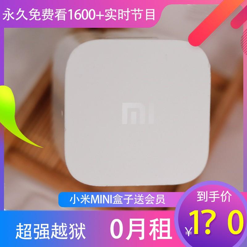 ┌新貨促銷┐Xiaomi/小米 小米小盒子mini版4代高清網絡播放器可看電視