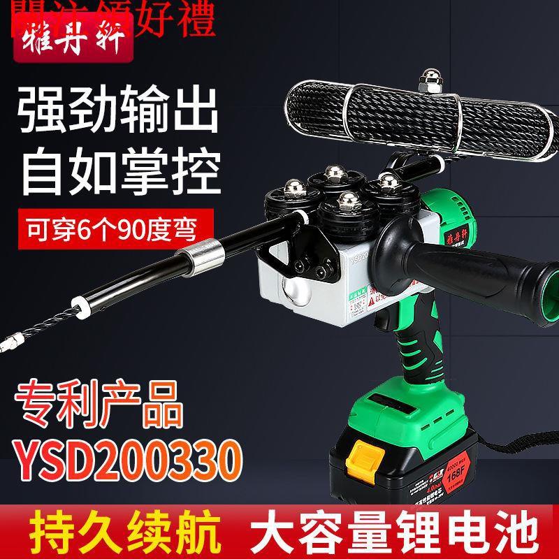 引線神器七輪鋰電電動穿線機電纜暗管全自動拉線水電工安裝穿線器