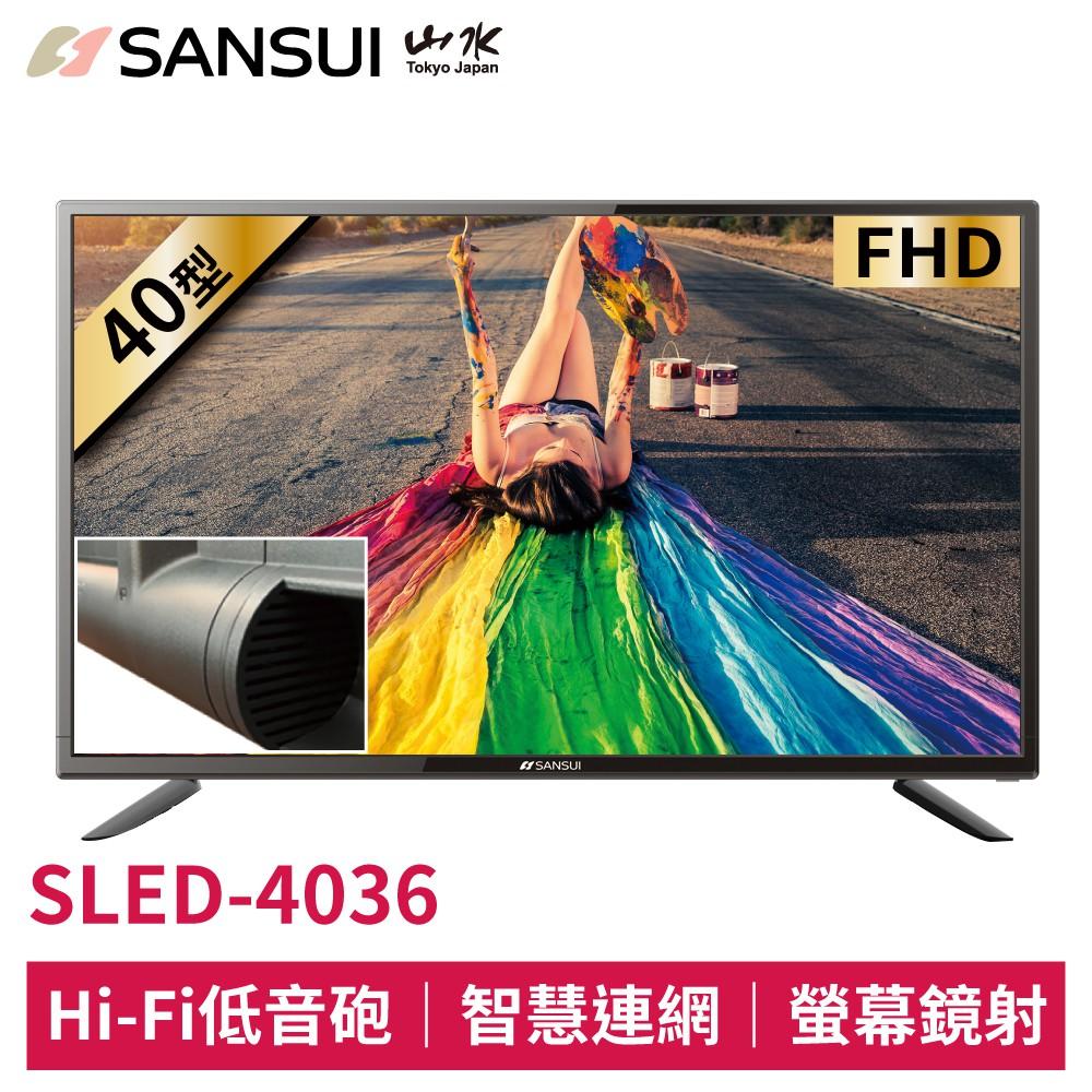 SANSUI 山水 40型FHD智慧連網後低音砲液晶顯示器 IPHONE鏡射 蘋果 APPLE
