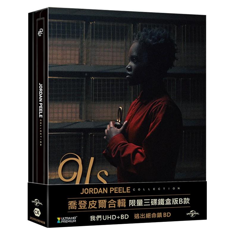喬登皮爾合輯 限量三碟鐵盒版B款 Jordan Peele Collection (UHD+2BD)