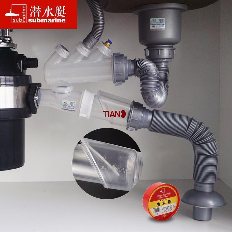 台灣寄出✨潛水艇廚房食物垃圾處理器下水管菜盆單雙槽粉碎機廚余下水器配件