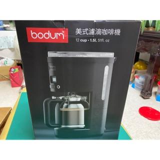 全新bodum美式濾滴咖啡機 臺中市