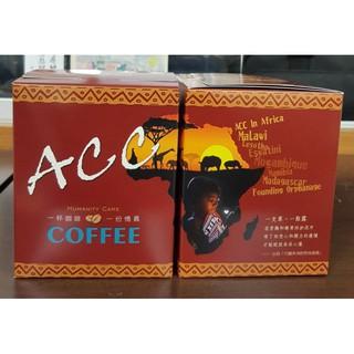 ACC濾掛(耳掛)式咖啡 高雄市