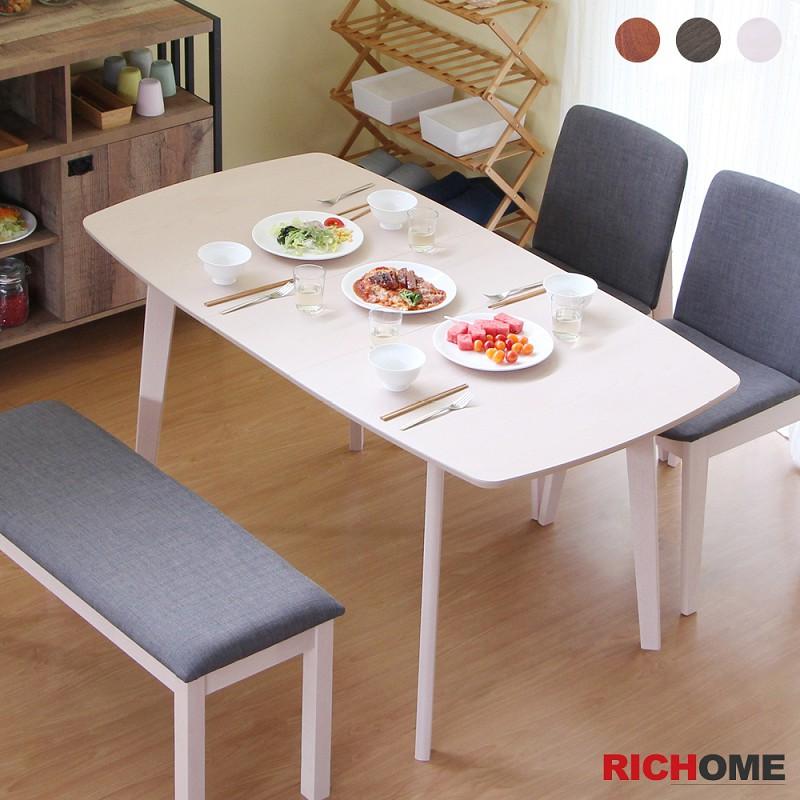 RICHOME TA405   可延伸實木餐桌-3色 (不含餐椅)   brunch   餐桌 餐桌椅 延伸