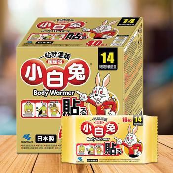 Kobayashi 小白兔 暖暖包 - 貼式 40入 /組